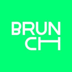 brunch_mono_branco_2